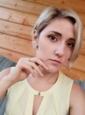 Ananeva, 29, Russia, Izhevsk