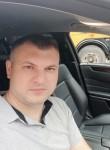 Игорь, 32 года, Москва