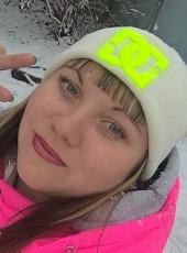 Ekaterina, 31, Russia, Nizhniy Novgorod