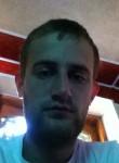 Sergey, 27  , Tikhoretsk