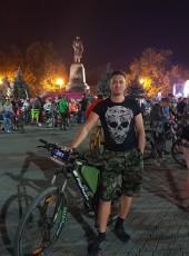 Andrey, 36, Russia, Sevastopol