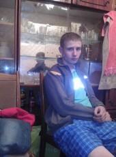 Ярослав, 28, Ukraine, Vinnytsya