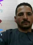 ايمن, 30  , Ajman
