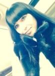 Наргиза, 33 года, Ноябрьск