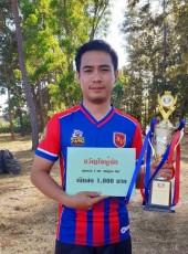 Kasemsuk, 29, Myanmar [Burma], Nyaunglebin