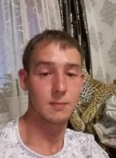 Sergey, 24, Romania, Bucharest