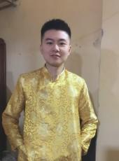 Anh, 27, Vietnam, Hanoi