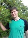 Victor, 35 лет, Горад Мінск