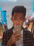 活该没女朋友, 21  , Fuyang (Anhui Sheng)