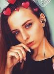 Дарья, 18 лет, Рязань