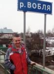 Aleksey, 61, Zhukovskiy
