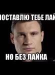 Иван, 38 лет, Ступино