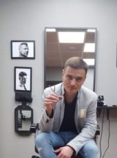 Кириллка, 34, Россия, Уфа
