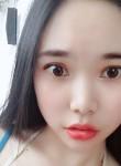 可爱女人, 24  , Shaoguan