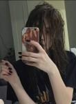 Alina, 19, Tver