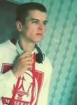 Andrey, 26, Tyumen
