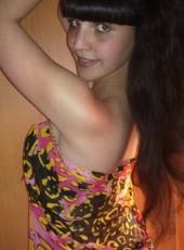 Ekaterina, 28, Russia, Tyumen
