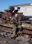 Aleks, 39, Donetsk