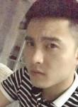 悲喜自渡, 25  , Wuhu