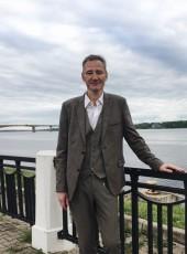 Вадим, 46, Россия, Кострома