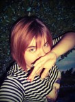 Marishka, 25  , Kazanskaya (Rostov)