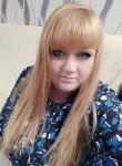 Анастасия, 27 лет, Стерлитамак