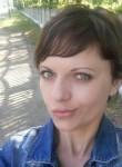 Tatyana, 37  , Hayvoron