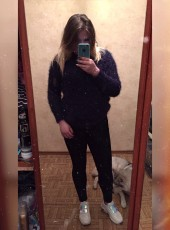 Leila, 19, Ukraine, Dymytrove