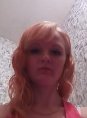 Olga, 32, Belarus, Svyetlahorsk