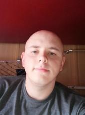 Дмитрий, 20, Ukraine, Ternopil