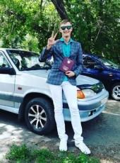 Evgeniy, 23, Russia, Omsk