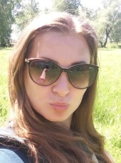 Olga, 32, Ukraine, Kharkiv