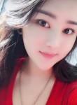 yiyi, 21, Gaozhou