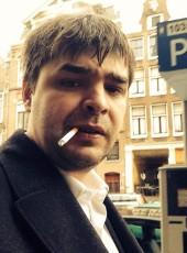 Emil, 33, Россия, Москва