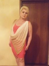 Rita, 50, Russia, Krasnodar