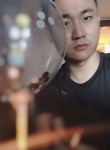 用时不会, 28  , Huaihua