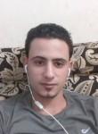 Hossam, 26 лет, محافظة عنيزة