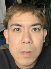 mitsu, 34, Japan, Niihama