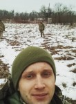 Александр, 25  , Volodimir-Volinskiy