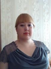 Oksana, 31, Russia, Novoaltaysk