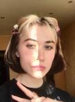 Dina, 19, Tula