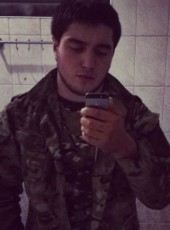 Ismail, 22, Russia, Khunzakh