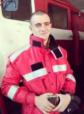 Nikolau Melnik, 23, Ukraine, Kiev