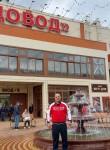 Alik, 38, Taganrog