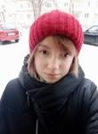 Лина - Чапаевск