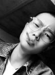 白冰奇, 18, Zhengzhou