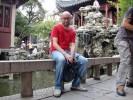 Шанхай. Yuyuan garden.