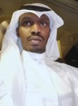 evil boy, 31  , Mecca