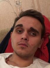 Anton, 24, Belarus, Navapolatsk