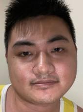 吳冠宗, 27, China, Taichung